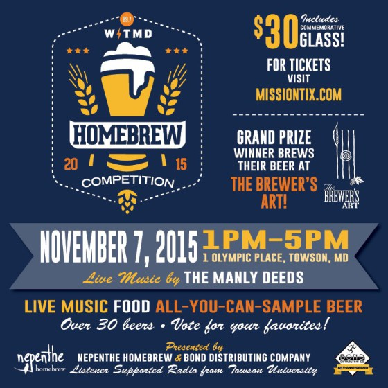 WTMD Homebrew Competition