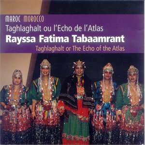 Rayssa-Fatima-Tabaamrant-CD
